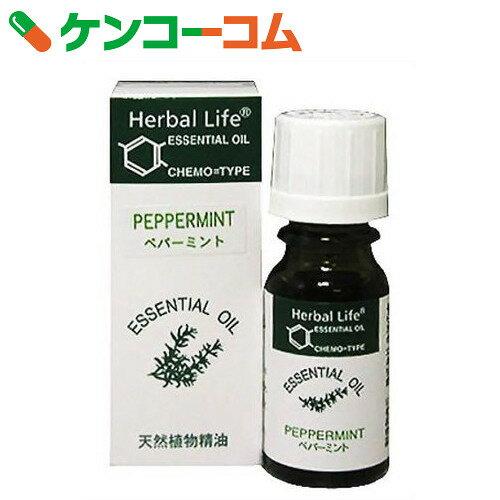 生活の木 エッセンシャルオイル ペパーミント 10ml[Herbal Life(ハーバルライフ) ペパーミント]【あす楽対応】