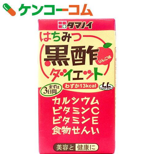 タマノイ はちみつ黒酢ダイエット 125ml×24個入