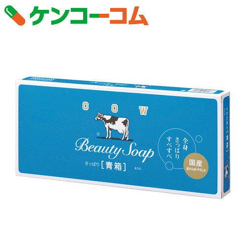 カウブランド 牛乳石鹸 青箱 85g×6個入