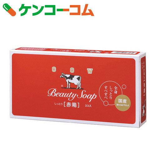 カウブランド 牛乳石鹸 赤箱 100g×3個入