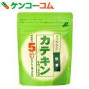カテキンを食べるお茶 煎茶 35g[カテキンを食べるお茶 カテキン]