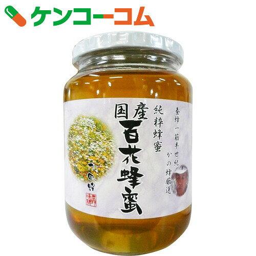 かの蜂 国産百花蜂蜜 1000g【rank】【送料無料】
