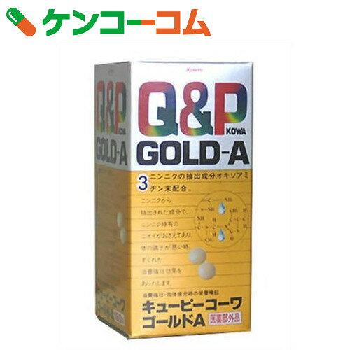 キューピーコーワゴールドA 180錠[興和新薬 キューピーコーワ 滋養強壮、肉体疲労の栄養補給に]【あす楽対応】