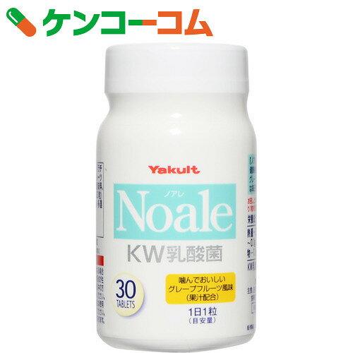 ヤクルト ノアレ タブレット 1.25g×30粒【1_k】