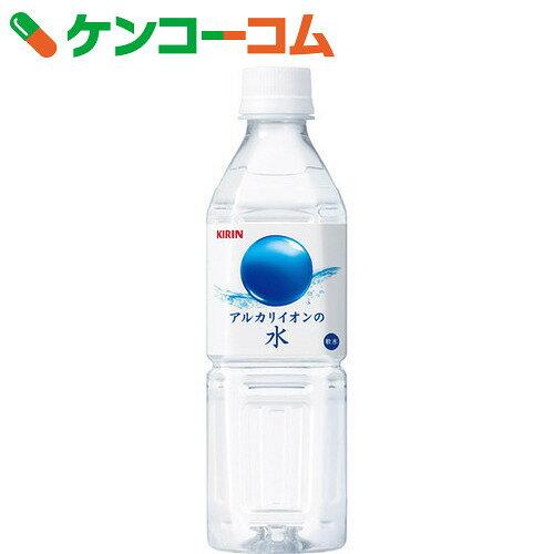 キリン アルカリイオンの水 500ml×24本【送料無料】