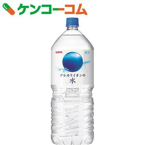 キリン アルカリイオンの水 2L×6本【送料無料】