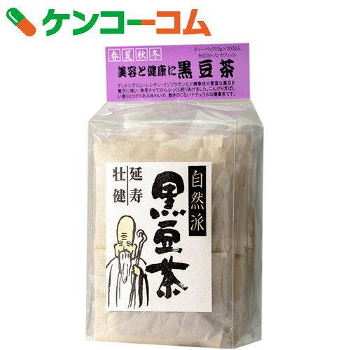 黒豆茶 12g×20包[ケンコーコム 黒豆茶(黒大豆茶)]【1_k】【あす楽対応】