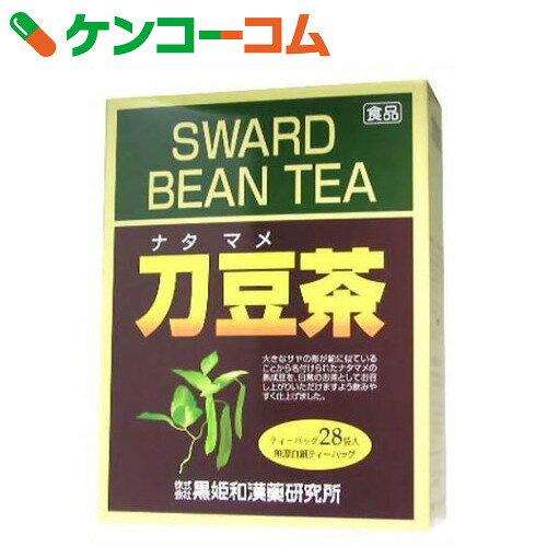 刀豆茶(なたまめ茶) ティーバッグ 3g×28包[なたまめ茶 なた豆茶]【あす楽対応】