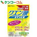クエン酸スティック 2g×30包[サプリメント クエン酸 食用]