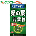 桑の葉粒100% 280粒[桑の葉]