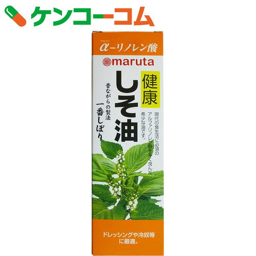 マルタ 健康しそ油(えごま油) 230g