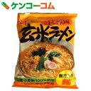 健康フーズ 玄米ラーメン 100g[ラーメン]