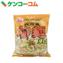 健康フーズ 四川風柳麺(辛口) 100g[ラーメン]
