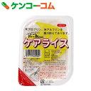 ケアライス 160g[ケンコーコム 主食(除去食・代替食)]【あす楽対応】