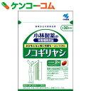 小林製薬 ノコギリヤシ 60粒[小林製薬の栄養補助食品 ノコギリヤシ(ソーパルメット)]