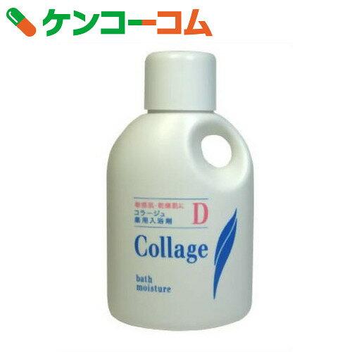 コラージュD入浴剤 500ml(入浴剤)