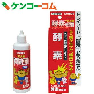 供环面酵素纳豆菌狗、猫、小动物使用的100ml[供环面狗使用的保健食品液体]