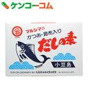マルシマ かつおだしの素 10g×50袋[ケンコーコム マルシマ だし]【あす楽対応】