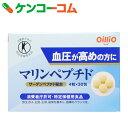 マリンペプチド 30包[日清オイリオ 血圧が高めの方に 特定保健用食品(トクホ)]【あす楽対応】【送料無料】