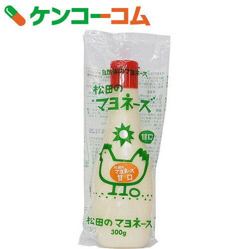 松田のマヨネーズ (甘口) 300g
