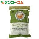 ムソーオーガニック 小麦粉(薄力粉) 500g[ケンコーコム ムソーオーガニック 小麦粉]