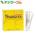 ニワナ-106(Niwana-106) 90スティック[SOD(スーパーオキサイド・ディスムターゼ)]【送料無料】