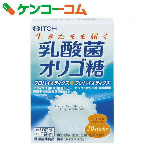 乳酸菌オリゴ糖 40g(2g×20スティック)