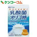 乳酸菌オリゴ糖 40g(2g×20スティック)[乳酸菌]