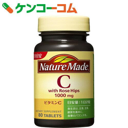 ネイチャーメイド ビタミンC500 80粒[大塚製薬 ネイチャーメイド ビタミンC]【あす楽対応】