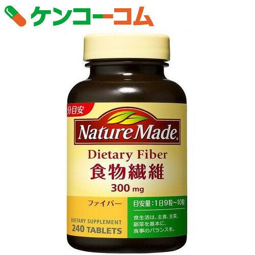 ネイチャーメイド 食物繊維 240粒【1_k】