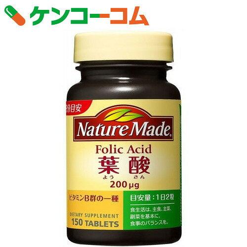 ネイチャーメイド 葉酸 150粒[ケンコーコム 大塚製薬 ネイチャーメイド 葉酸]【あす楽対応】
