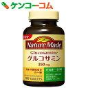 ネイチャー グルコサミン 大塚製薬