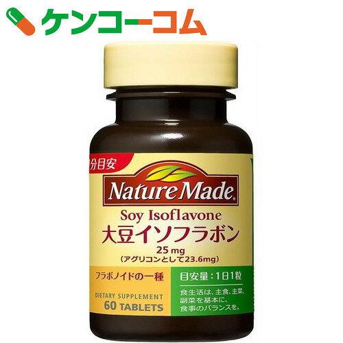 ネイチャーメイド 大豆イソフラボン 60粒