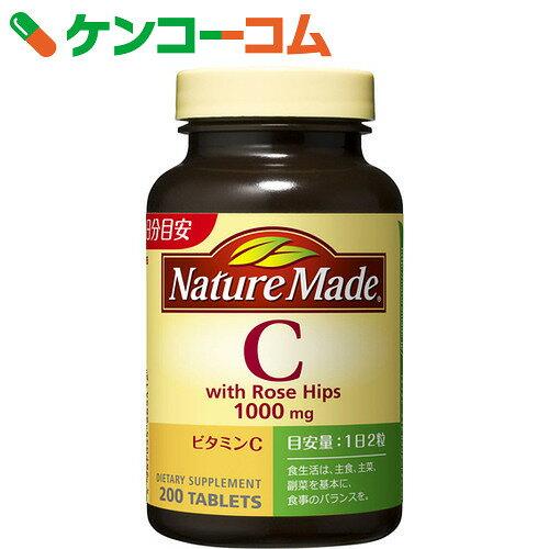 ネイチャーメイド ビタミンC500 ファミリーサイズ 200粒
