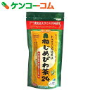 ねじめ びわ茶24 鹿児島県産 2g×24袋[ケンコーコム びわ茶]