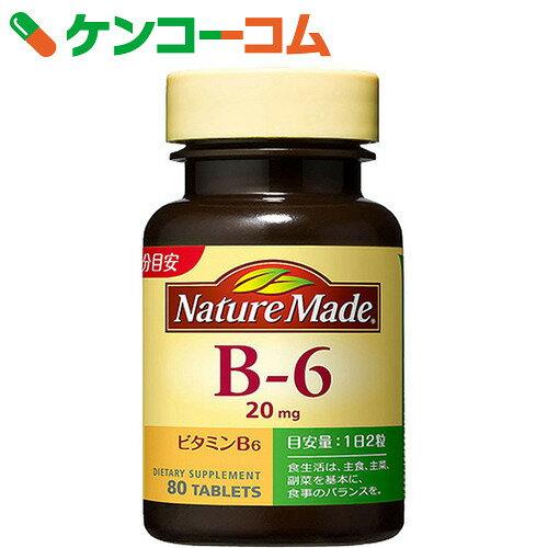 ネイチャーメイド ビタミンB6 80粒[大塚製薬 ネイチャーメイド ビタミンB6]【あす楽対応】