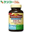 ネイチャーメイド DHA 90粒[大塚製薬 ネイチャーメイド DHA]【あす楽対応】