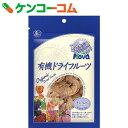 NOVA 有機栽培干しいちじく 150g[イチジク ドライフルーツ]【あす楽対応】