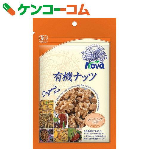 NOVA 有機栽培ウォールナッツ(くるみ) 80g