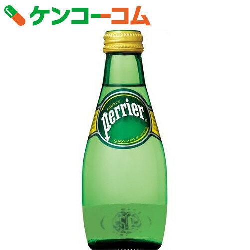 ペリエ 炭酸水 瓶 200ml×24本(正規輸入品)【送料無料】