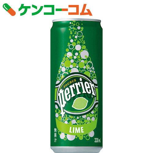 ペリエ ライム 炭酸水 330ml×24缶(正規輸入品)【送料無料】