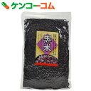ライスアイランド 国産黒米500g[黒米 雑穀]