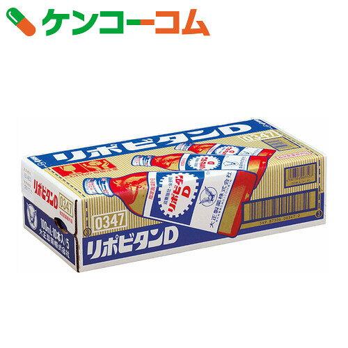 リポビタンD 100ml×50本【送料無料】