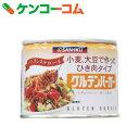 三育 グルテンバーガー 215g[三育フーズ 低コレステロール食品]
