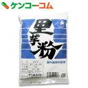 里芋粉 200g[ケンコーコム パスター(湿布)]【9_k】