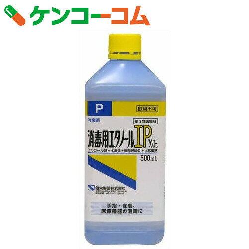 【第3類医薬品】消毒用エタノールIP ケンエー 500ml【8_k】【rank】