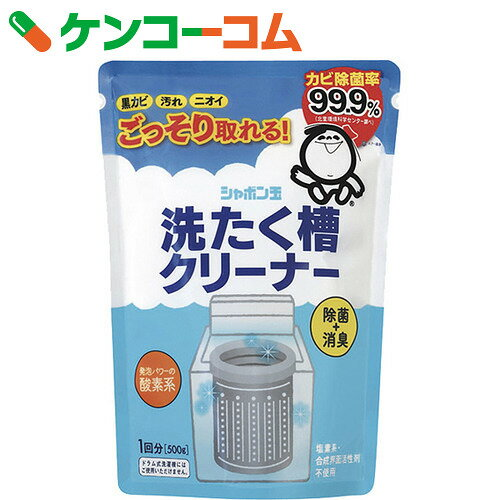 シャボン玉 洗たく槽クリーナー 500g【7_k】【rank】