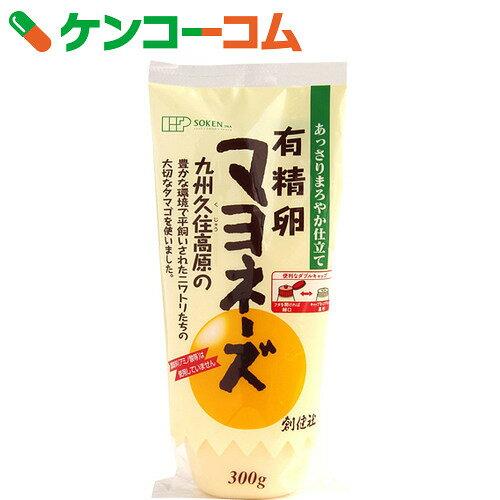 創健社 有精卵マヨネーズ 300g【13_k】【rank】