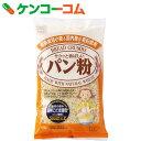 創健社 有機栽培小麦&国内産小麦粉使用 パン粉 150g[パン粉]