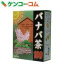 太陽がいっぱい バナバ茶100 25包[バナバ茶]